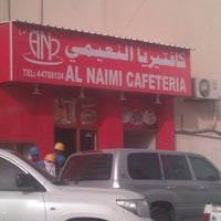 Photo taken at Al-Naimi Cafeteria by Rowda Q. on 6/17/2013