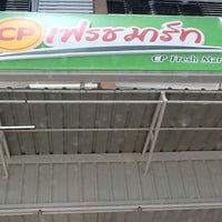Photo taken at CP Fresh Mart by SABAIWONG19 on 8/2/2013