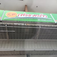 Photo taken at CP Fresh Mart by SABAIWONG19 on 12/2/2015