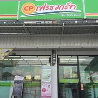 Photo taken at CP Fresh Mart by SABAIWONG19 on 10/14/2015
