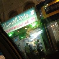 Photo taken at واحة العصيرات by Sharifa A. on 1/25/2013