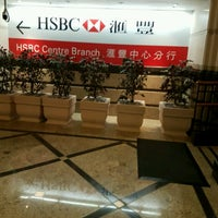Photo taken at HSBC Centre by Vincent L. on 10/19/2016