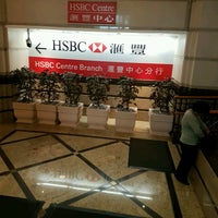 Photo taken at HSBC Centre by Vincent L. on 10/17/2016