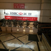 Photo taken at HSBC Centre by Vincent L. on 10/11/2016