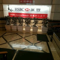 Photo taken at HSBC Centre by Vincent L. on 11/14/2016