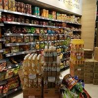 Photo taken at YATA Supermarket by Vincent L. on 7/1/2016