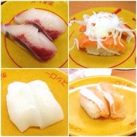 10/27/2014にNOBUNAGA X.がスシロー 前橋日吉店で撮った写真
