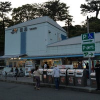 Photo taken at 西湘PA (上り) by あちゃ on 4/29/2013