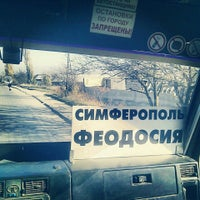 Photo taken at Симферополь - Феодосия by Alexander G. on 11/24/2013