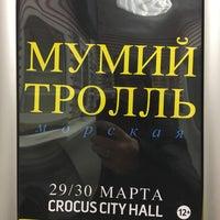 Photo taken at Основная касса Concert.ru by Dmitriy S. on 1/15/2017