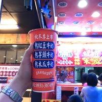 Photo taken at 超獨特 果汁傳奇 by Li Yon on 10/19/2017