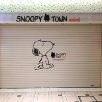 Photo taken at Snoopy Town mini by あっきー on 8/20/2017