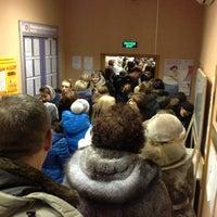 Photo taken at ИФНС №20 by Dmitry G. on 1/21/2013