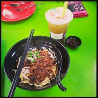 Photo taken at The Red Bricks Cafeteria (formerly Canteen 1) by Nicole Low W. on 2/18/2013