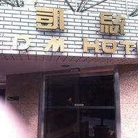 Photo taken at 凱統飯店 Kdm Hotel Taipei by Daren K. on 2/2/2013