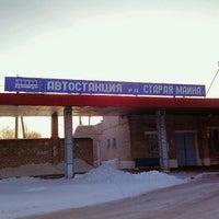 Photo taken at Старая Майна by Татьяна С. on 2/9/2013