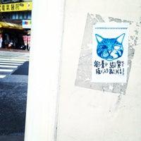 Photo taken at 公車信義光復路口站 by Amber C. on 10/22/2014