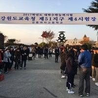 Photo taken at 강릉여자고등학교 by Minseok P. on 11/16/2016