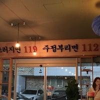 Photo taken at 만세 포차 by Minseok P. on 12/30/2015