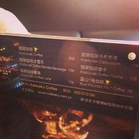 Photo taken at 猫屎咖啡 | Kafelaku (中山公园) by Fred J. on 7/12/2013