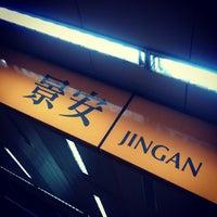 Photo taken at 公車捷運景安站 by Fred J. on 10/30/2012