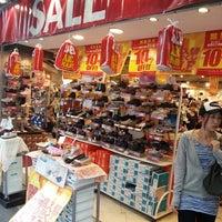 5/26/2013にABHICHA H.がABC-MART 渋谷センター街店で撮った写真