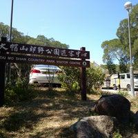 Photo taken at Tai Mo Shan Country Park Visitor Centre 大帽山郊野公園遊客中心 by Godfrey C. on 2/23/2014