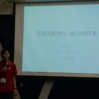 Photo taken at Tai Mo Shan Country Park Visitor Centre 大帽山郊野公園遊客中心 by Godfrey C. on 6/15/2014