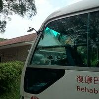 Photo taken at Tai Mo Shan Country Park Visitor Centre 大帽山郊野公園遊客中心 by Godfrey C. on 6/14/2014