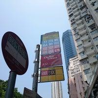 Photo taken at Sunway Gardens Bus Stop 新威園巴士站 by Godfrey C. on 4/5/2014