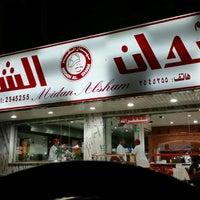 Photo taken at مطاعم ميدان الشام by Wael J. on 10/17/2014