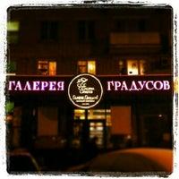 Photo taken at Галерея Градусов / Galleriya Gradusov by IsMax on 1/30/2013