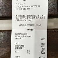 Photo taken at Yogorino by みけ on 9/11/2016