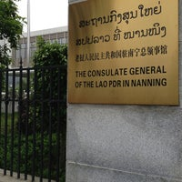 Photo taken at Consulate-General of The Lao PDR by みけ on 4/22/2013