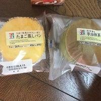 Photo taken at 銀のあん イオンモール多摩平の森 by ゆっちゃん。 (. on 4/10/2018