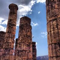 Photo taken at Delphi by Mariya T. on 7/14/2013