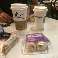 Снимок сделан в Starbucks пользователем Nina C. 7/4/2015