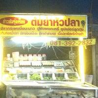 Photo taken at ร้านข้าวต้มรุ่งเรือง ริมถนนชัยพฤกษ์ by Anamika S. on 3/19/2013