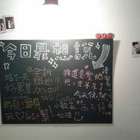 Photo taken at 蝦紅人 by garykb8 on 1/13/2013