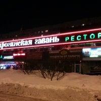 Photo taken at Строгинская гавань by Маша П. on 1/26/2013