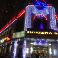 Photo taken at ТК «Купеческий двор» by Innessa M. on 12/9/2013