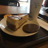 4/12/2017 tarihinde Yunus Emre Y.ziyaretçi tarafından Starbucks'de çekilen fotoğraf