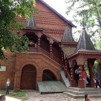 Photo taken at Палаты углических удельных князей by Anna R. on 6/13/2014