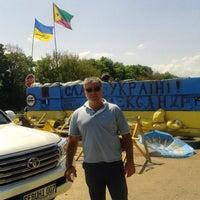 Photo taken at Олександрия by Sabuhi B. on 5/16/2014