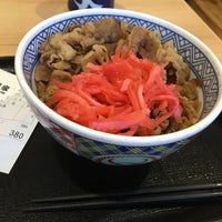 Photo taken at Yoshinoya by ろこ on 2/26/2018