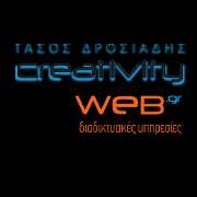 Photo taken at CreativityWeb by Tasos D. on 5/29/2013