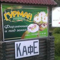 Photo taken at Софіївка by Ievgenii K. on 7/11/2013