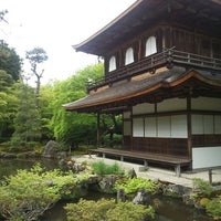 Photo taken at Ginkaku-ji Temple by Yuki M. on 5/1/2013