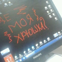Photo taken at Молодежная одежда GOOD by Igor S. on 5/17/2013