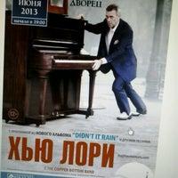 Photo taken at Молодежная одежда GOOD by Igor S. on 5/7/2013